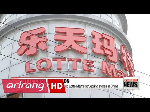Lotte Group to pour US$ 300 million into its Lotte Mart stores in China