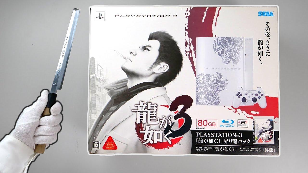 yakuza like a dragon collectors edition