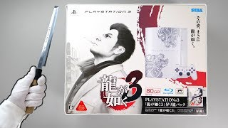 "Playstation 3 Limited Edition Console Unboxing! PS3 Phat ""Dragon"" Model + Yakuza Kiwami 2 Collector"