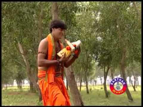 Chakanayana