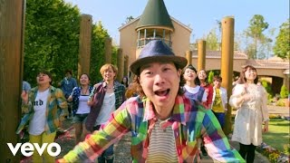 ハジ→の配信限定シングル『ぱぴぷぺぱーり→。』の視聴動画です。 iTunes...