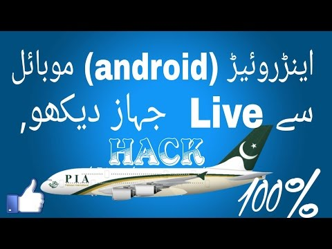How to hack from android mobile Live Flight Track