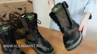 Войлочные ботинки БВМ-07 и БВМ-014 (видеообзор)