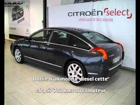 citroen c6 occasion visible tours pr sent e par citroen tours et chambray youtube. Black Bedroom Furniture Sets. Home Design Ideas