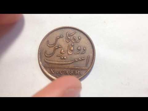 India- British Madras 10 Cash Coin date: 1808
