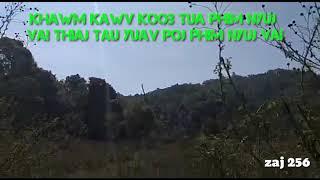 Kawm khawv koob tua phim nyuj vai thiaj tau yuav poj phim nyuj vai 2/26/2019