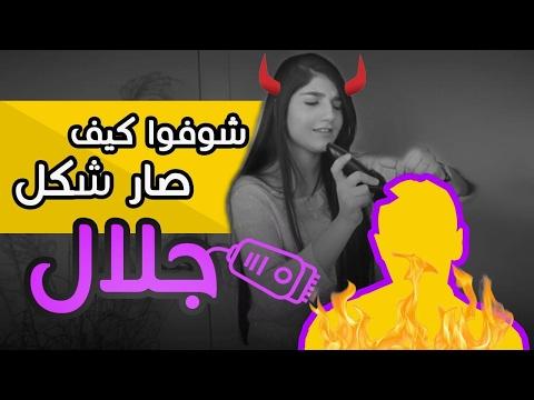 غدرت بأخوي و حلقت شعره | ضربني بسبب يوسف!!