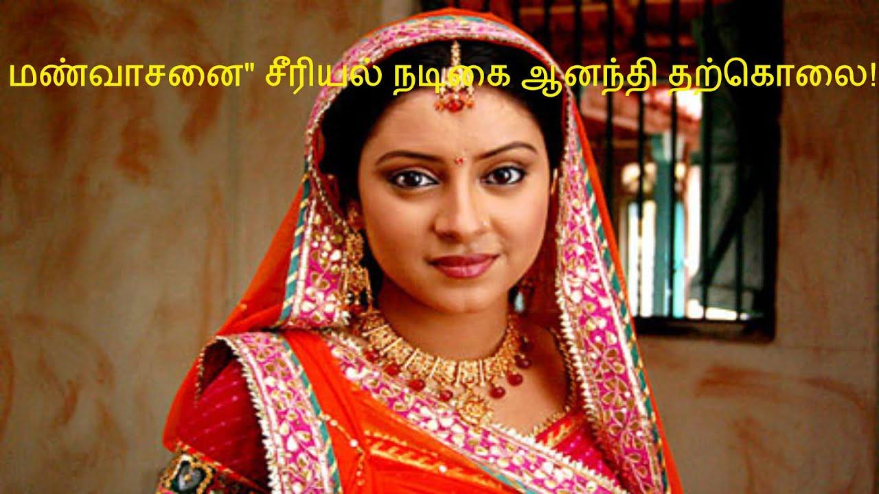 manvasanai serial raj tv youtube