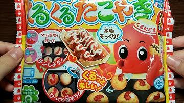 포핀쿠킨 쿠루쿠루  타코야끼 만들기 Popincookin