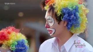 Озорной поцелуй (тайская версия) 14 эпизод,озвучка
