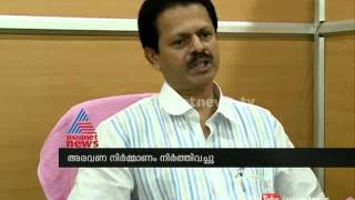 Sabarimala News :Aravana  Payasam Production stopped in Sabarimala
