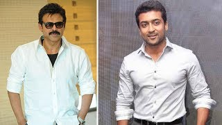 Venkatesh In A Multi Starrer With Suriya | Latest Telugu Movie Gossips 2018
