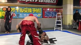 尼崎プロレス AWF 2017年1月22日(日)尼崎アマドゥ大会 ミスターハンvsマスク・ド・ガサキ