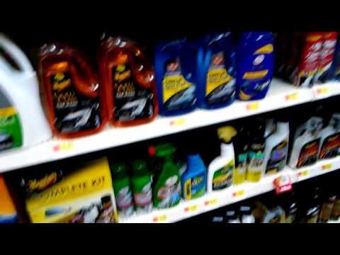 Gun Oil Walmart