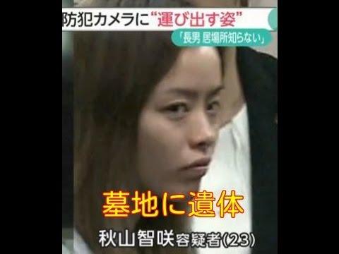防犯カメラに台車押す男女 相模原・女性遺棄
