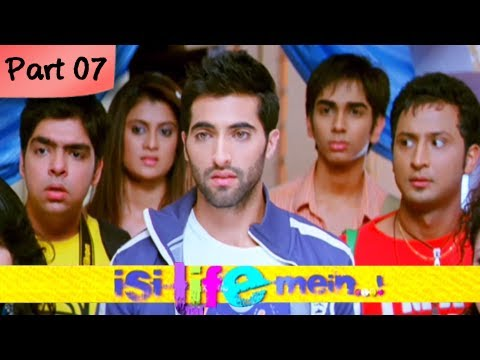 Isi Life Mein (HD) - Part 07/09 - Bollywood Romantic Hindi Movie