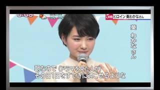 【関連動画】 ・NHK連続テレビ小説「わろてんか」NHK continuous televi...