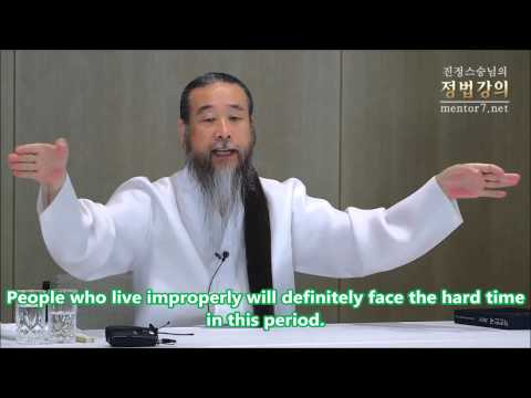 [정법강의 Eng] 1370강 How to gain abundant material wealth-1 Do your best