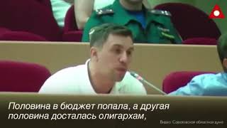 Депутат правду о пенсиях правительстве Медведеве! Повышение пенсионного возраста! Депутата уголовно