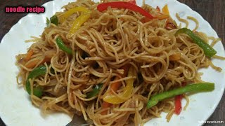 Noodle recipe!! Noodle recipe in Hindi!! restaurant style noodles!!