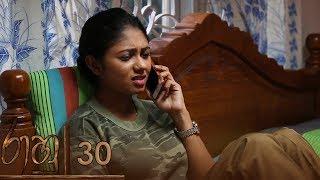 Raahu | Episode 30 - (2018-10-19) | ITN Thumbnail