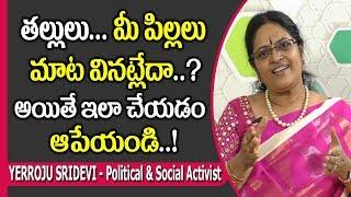 How to Correct Behavior In a Child Who Won't Listen || Mrs. Yerroju Sridevi || SumanTV Mom