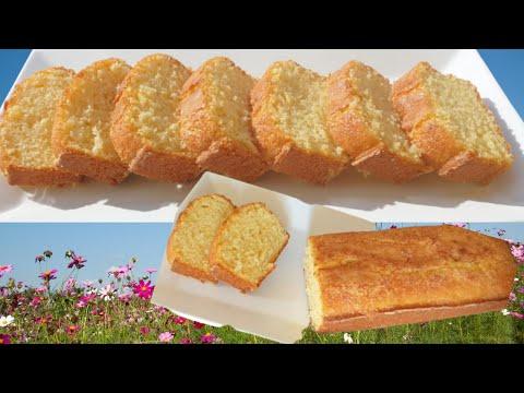 gâteau-moelleux-à-la-vanille-كيكة-سهلة-بالفانيليا