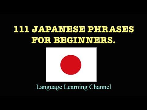 111 japanese phrases for beginners youtube 111 japanese phrases for beginners m4hsunfo