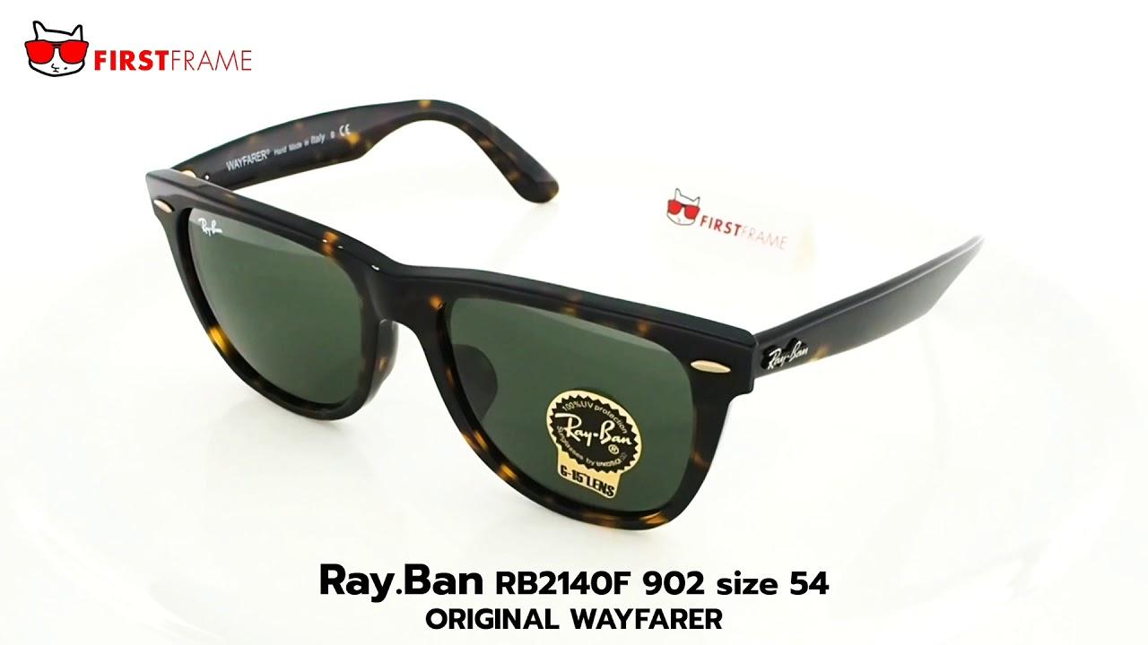 ray ban 2140 tortoise wayfarer 902 54mm