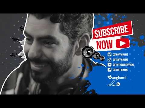 Alaa Wardi - OOTB Journey (ep7) - (علاء وردي في اوت اوف ذا بلو (الحلقة السابعة