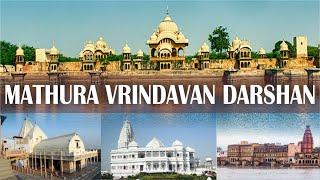 Mathura Vrindavan Darshan   Nandgaon Darshan   Barsana Darshan   By Divine India Tours