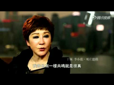 李小龙死亡真因-Pei Ting,exclusive public confessions expose the true cause of death of Bruce Lee