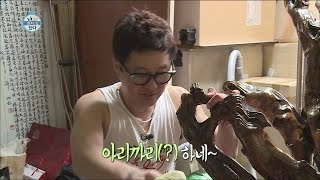 Ji Sang-Ryeol, Ready for marriage for 20 years 20160701