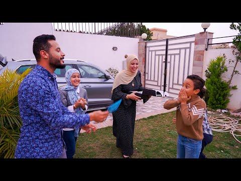 مفاجأة عيد جوازنا💍السفر بالطيارة✈️ - يوميات حمدى ووفاء
