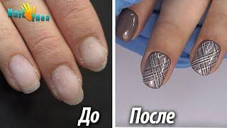 Простой Дизайн ногтей с ТРАФАРЕТОМ! Аэропуфинг гель краской/ Гель лак дизайн для начинающих