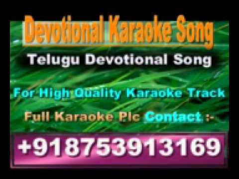 Vatapi Ganapathim Bhajeham Karaoke K, Bhavani