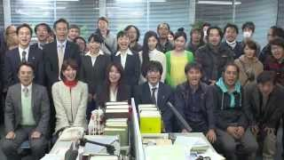 びったれ!!! 映画化決定!! 2015年秋公開予定! びったれ!!!公式ペ...