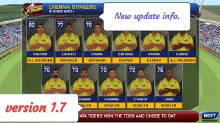 Real cricket 18 new update launch in playstore v. 1.7
