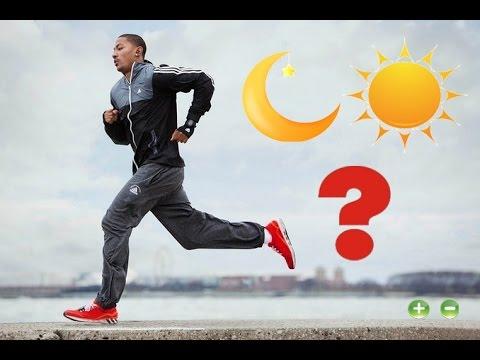 #16 Утром или вечером — когда лучше бегать ?