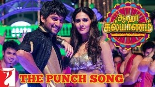 Tamil(தமிழ்): The Punch Song | Aaha Kalyanam