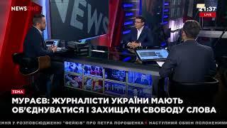 Евгений Мураев: Телеканал NewsOne тоже будет атакован после