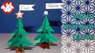 Origami - Mini-sapin Marque-place