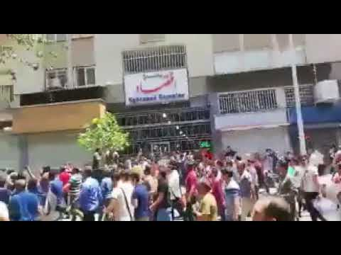 "Protesters In Tehran, Iran Shout ""Death To Palestine"" In Anti-Government Rally"
