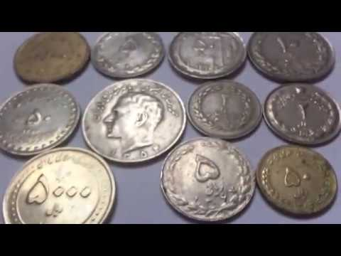 Монеты Ирана, Сирии, Непала купить в Санкт-Петербурге | Хобби и ... | 360x480