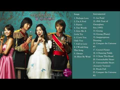 Goong/Princess Hours 궁 OST Full Album With Instrumentals