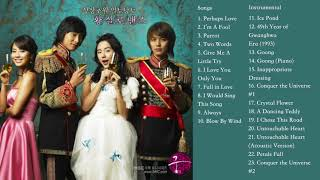 Download Lagu Goong/Princess Hours 궁 OST Full Album with Instrumentals mp3