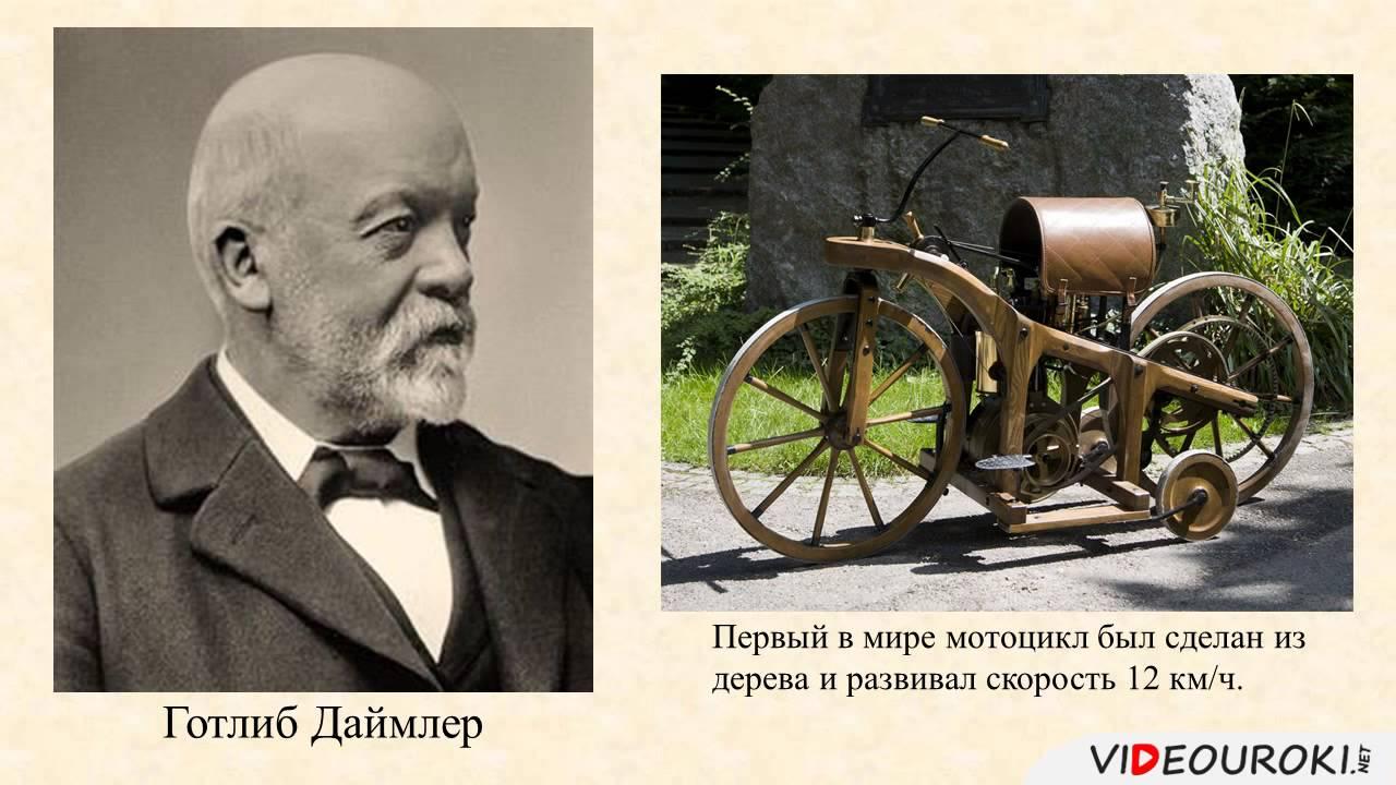 Мотовелосипед и мопед  Мотоцикл. Правила пользования и движения