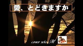野口英世さんをモデルに作られた 「遠い落日」 という映画の 主題歌だっ...