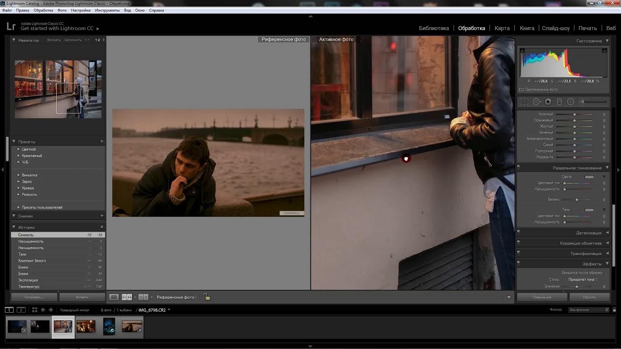 как сделать пробники фотографий в лайтруме лишь очень