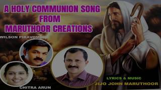 New Malayalam Christian communion song/ Enmanasil nirayum nadhanitha.